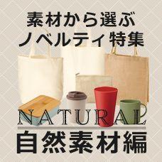 material01_s